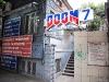 Doom 7 Internet Café