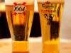 Beer: France