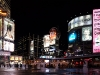 Yonge & Dundas Nightlife